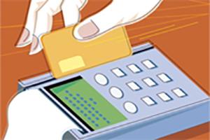 Efetuar pagamentos